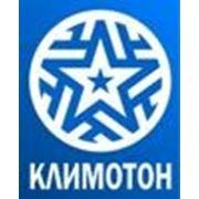 """Климатическая компания """"КЛИМОТОН"""""""