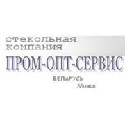 Логотип компании СтеклоХаус, ООО (Минск)