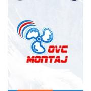 Логотип компании OVC-Montaj, SRL (Кишинев)