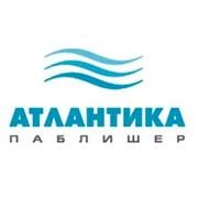 Логотип компании Атлантика Паблишер, ООО (Минск)