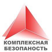 Логотип компании Центр специальных работ, ЧП (Одесса)