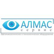 Логотип компании Алмас-Сервис, ООО (Москва)