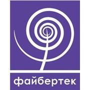 Логотип компании Файбертек, группа компаний (Минск)
