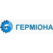Логотип компании Гермиона, ЧП (Львов)