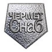 """""""ЧерметСнаб"""""""