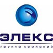 Логотип компании ООО «ГРУППА КОМПАНИЙ ЭЛЕКС» (Ульяновск)
