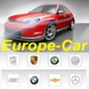 """Установочный центр """"Europe-Car"""""""