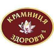 Логотип компании «КРАМНИЦЯ ЗДОРОВ'Я» ТМ (Черновцы)