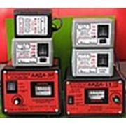 """Логотип компании """"АИДА ЗАРЯД"""" — производство зарядных и пусковых устройств, преобразователей напряжения. (Днепр)"""