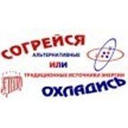"""интернет-магазин """"Согрейся или Охладись"""""""