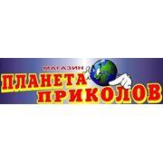 Логотип компании Магазин «ПЛАНЕТА ПРИКОЛОВ» Запорожье (Запорожье)