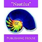 Издательский дом «Наутилус»