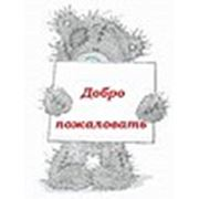 "Интернет-магазин ""Adress you Home"""