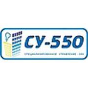 """ООО """"СУ-550"""""""