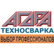 Логотип компании АГОРА-ТЕХНОСВАРКА (Киев)