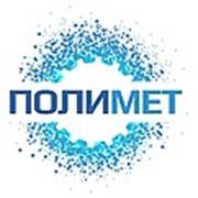 """Логотип компании ООО фирма """"Полимет"""" (Киев)"""