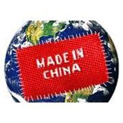 """Логотип компании """"Китай-город (Запорожье)"""