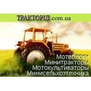 Логотип компании Интернет-магазин «Фермер» — техника для сада, огорода и фермерского хозяйства (Днепр)