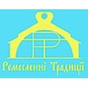 ITT-Украина