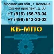 Конструкторское Бюро - Модернизации Производственного Оборудования