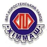 """ПАО """"Коростенский завод химического машиностроения"""""""