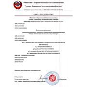 Логотип компании Северо - Кавказская Заготовительная Контора, ООО (Ставрополь)