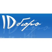 Логотип компании «ID-бюро» (Екатеринбург)