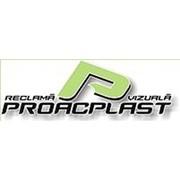Логотип компании Proacplast, SRL (Кишинев)