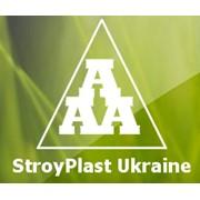 Логотип компании СтройПласт Украина, ООО (Черкассы)