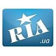 Медіа Дім «RІА». Житомир