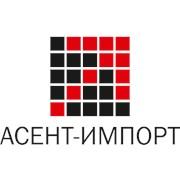 "Логотип компании ООО ""Асент-Импорт"" (Москва)"