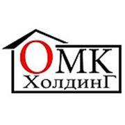 "Логотип компании ТОВ ""ОМК-ХОЛДИНГ"" (Киев)"