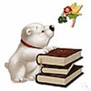 Логотип компании Клуб раннего развития детей «УМКА» (Каменское)