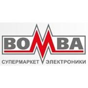 Логотип компании Bomba supermarket (Кишинев)