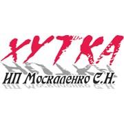 """""""Хутка""""-ИП Москаленко С.Н."""
