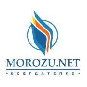 Morozu net (Морозу нет)