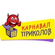 Интернет магазин необычных подарков Карнавал Приколов