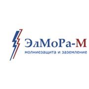 Логотип компании Элмора-М, ЧУП (Минск)