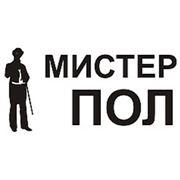 "cалон-магазин ""Мистер Пол"""