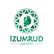 "Логотип компании Шоу-балет ""Izumrud"" (Нижний Новгород)"