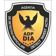 Логотип компании Детективное агентство DIA в Молдове (Кишинёв)