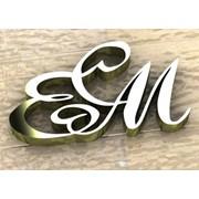 Логотип компании Ювелирная мастерская Ермолаева С. М., ИП (Брест)