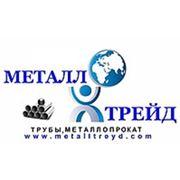 Металлтрейд