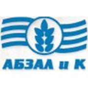 Логотип компании Абзал и К, ПТ (Кызылорда)