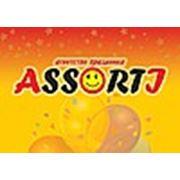 Агентство праздника Assorti