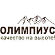 """""""ОЛИМПИУС"""""""