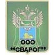 ООО «Сварог»