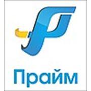 ООО «Прайм»