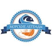 Логотип компании МОРСКИЕ ЛЕГЕНДЫ (Москва)