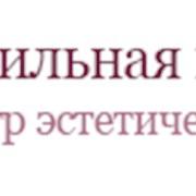 Логотип компании Центр эстетической медицины «Правильная косметология» (Харьков)